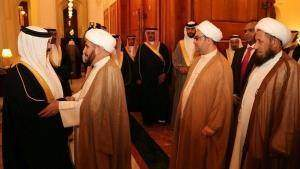54 Bahrain Shiite Clerics Denounce Any Meddling In Their Country