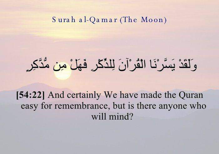How to Memorize Quran Online and Never Forget It