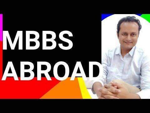 Pros and Cons of Going Abroad for Doing MBBS