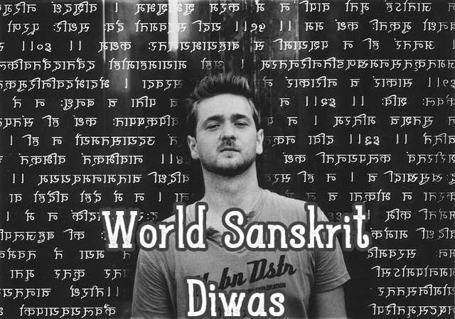 world Sanskrit Diwas