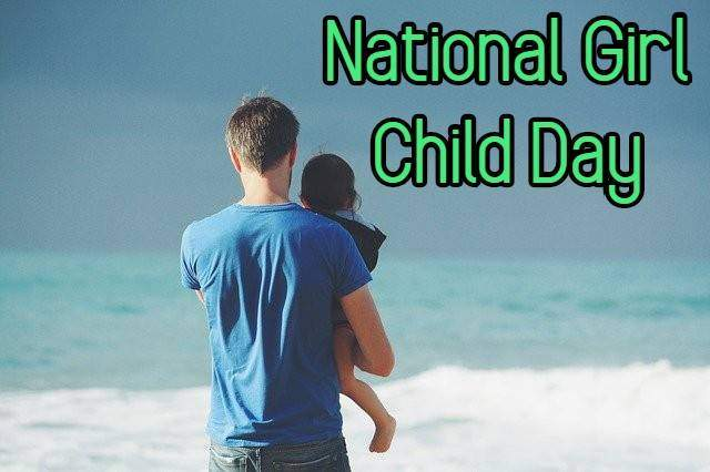 All You Need To Know About The National Girl Child Day