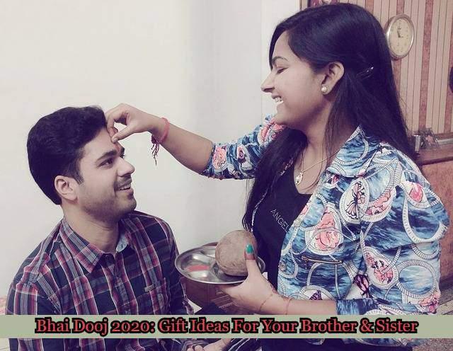 Bhai Dooj 2020: Gift Ideas For Your Brother & Sister
