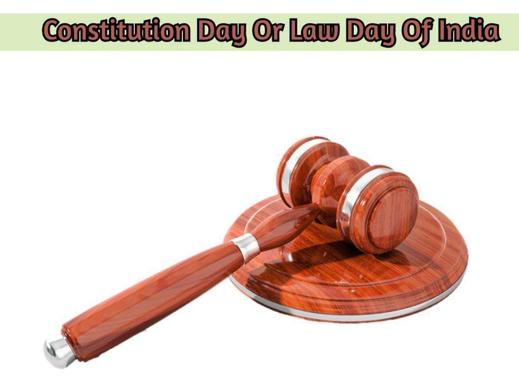 Constitution Day Or Law Day Of India: What It Is And Why Do We Celebrate It?