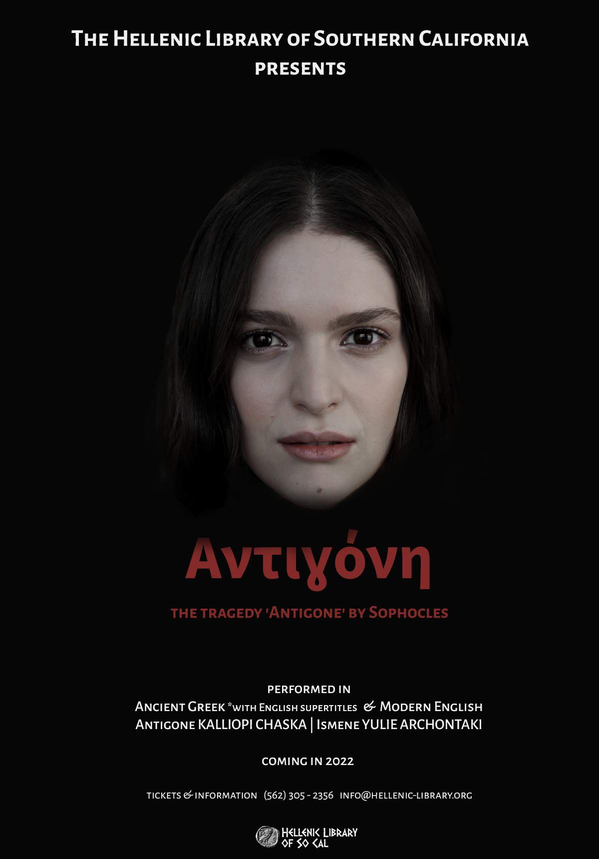 Kalliopi Chaska to Appear in the Title Role of Antigone for the Hellenic Library of SoCal Production of the Classic Greek Play